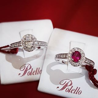 wedding rings with designs