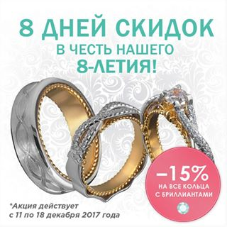 zales wedding rings for him and her