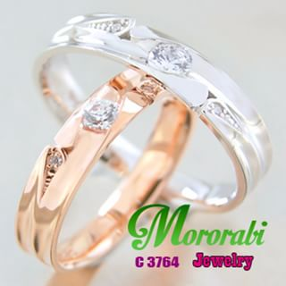 wedding rings square