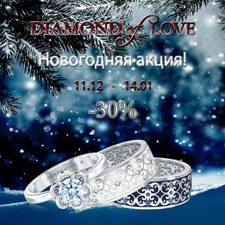 wedding bands kelowna