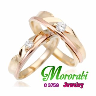 cheap wedding rings in cagayan de oro