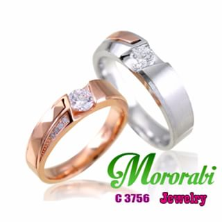 vintage wedding rings ontario